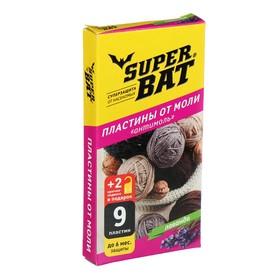 Пластины от моли 'SuperBAT',  лаванда, 9 шт + 2 крючка Ош