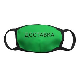 Многоразовая тканевая защитная маска, размер S
