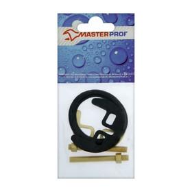 Набор монтажный для смесителя MasterProf, 2 шпильки Ош