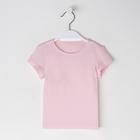 Футболка детская, цвет розовый микс, рост 146 (11 лет)