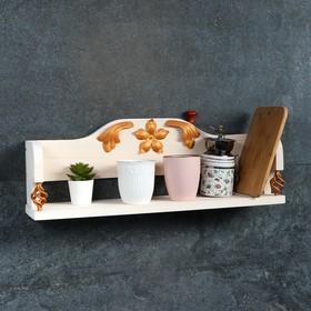 Полка деревянная 'Кузнец', цвет белый, 61 х15 х 6 см Ош