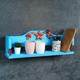 Полка деревянная 'Кузнец', цвет голубой, 61 х15 х 6 см Ош