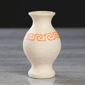 Ваза настольная 'Юлька', под шамот, греческая, бежевая, 9 см, микс, керамика Ош