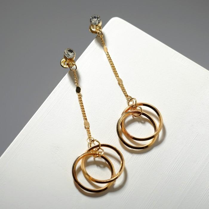 """Клипсы """"Чувства"""" кольца, цвет белый в серебре"""