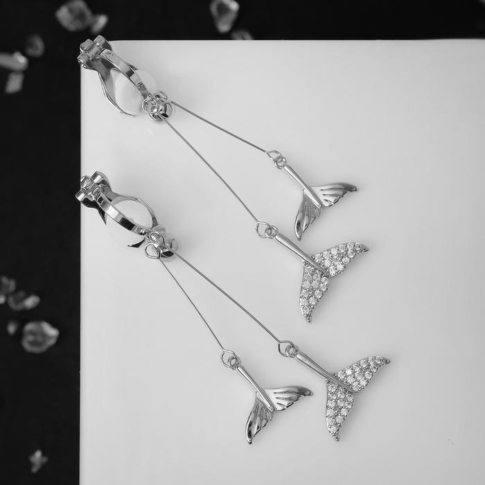 """Клипсы """"Чувства"""" китовый хвост, цвет белый в серебре"""