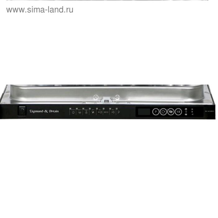 Посудомоечная машина Zigmund & Shtain DW 169.4509 X, полновстраиваемая, 10 комплектов, 9 л