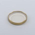 Крышка для консервирования «Елабуга», ТО-58 мм, винтовая, лакированная, цвет золотой - Фото 2