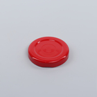 Крышка металлическая, лакированая, d=4,3 см, твист-офф, цвет красный