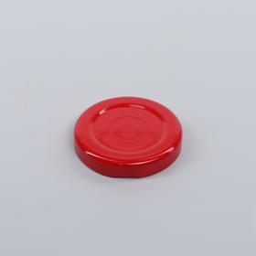 Крышка металлическая, лакированая, d=4,3 см, твист-офф, цвет красный Ош