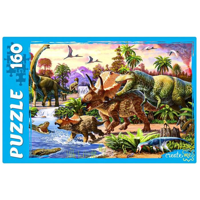 Пазл 160 элементов «Динозавры»