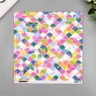 """Бумага для скрапбукинга Pink Paislee """"Horizon20"""" 30.5х30.5 см, 190 гр/м2"""