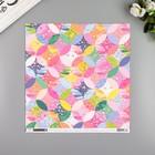 """Бумага для скрапбукинга Pink Paislee """"Horizon12"""" 30.5х30.5 см, 190 гр/м2"""