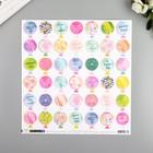 """Бумага для скрапбукинга Pink Paislee """"Horizon11"""" 30.5х30.5 см, 190 гр/м2"""