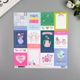 """Бумага для скрапбукинга Pink Paislee """"Horizon1"""" 30.5х30.5 см, 190 гр/м2"""