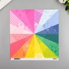 """Бумага для скрапбукинга Pink Paislee """"Horizon3"""" 30.5х30.5 см, 190 гр/м2"""