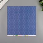 """Бумага для скрапбукинга Pink Paislee """"Horizon22"""" 30.5х30.5 см, 190 гр/м2"""