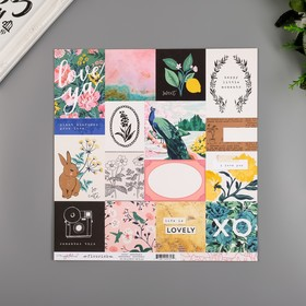 """Бумага для скрапбукинга Crate Paper """"MEMORABLE"""" 30.5х30.5 см, 190 гр/м2"""