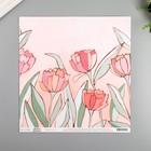 "Бумага для скрапбукинга двусторонняя ""Double Tulips"" 30.5х30.5 см, 190 гр/м2"