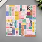 """Бумага для скрапбукинга Crate Paper """"Always"""" 30.5х30.5 см, 190 гр/м2"""