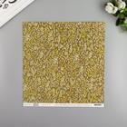 """Бумага для скрапбукинга двусторонняя """"Meadow Grass"""" 30.5х30.5 см, 190 гр/м2"""
