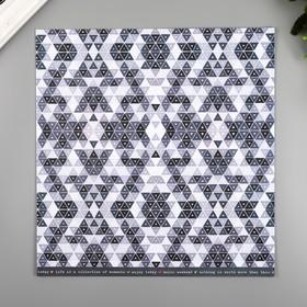 "Бумага для скрапбукинга двусторонняя ""Sunshine Stripes"" 30.5х30.5 см, 190 гр/м2"