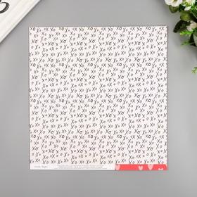 "Бумага для скрапбукинга двусторонняя ""Heart You"" 30.5х30.5 см, 190 гр/м2"