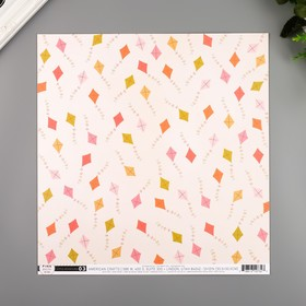 """Бумага для скрапбукинга Pink Paislee """"Little Adventurer3"""" 30.5х30.5 см, 190 гр/м2"""