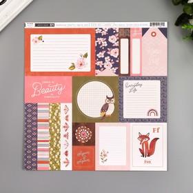 """Бумага для скрапбукинга Pink Paislee """"Again&Again1"""" 30.5х30.5 см, 190 гр/м2"""