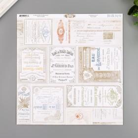 """Бумага для скрапбукинга BoBunny """"De Belleville"""" 30.5х30.5 см, 190 гр/м2"""