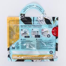 Набор пакетов для стерилизации в микроволновой печи, 8 шт., многоразовые, цвет mint Ош