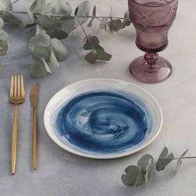 Тарелка плоская «Чусовая», d=19 см