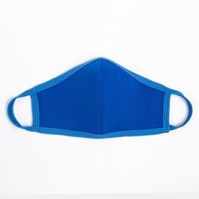 Маска для лица тканевая, двуслойная, цвет синий микс, размер 28х16 см