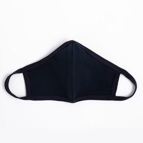 Маска для лица тканевая, двуслойная, цвет чёрный, размер 28х16 см