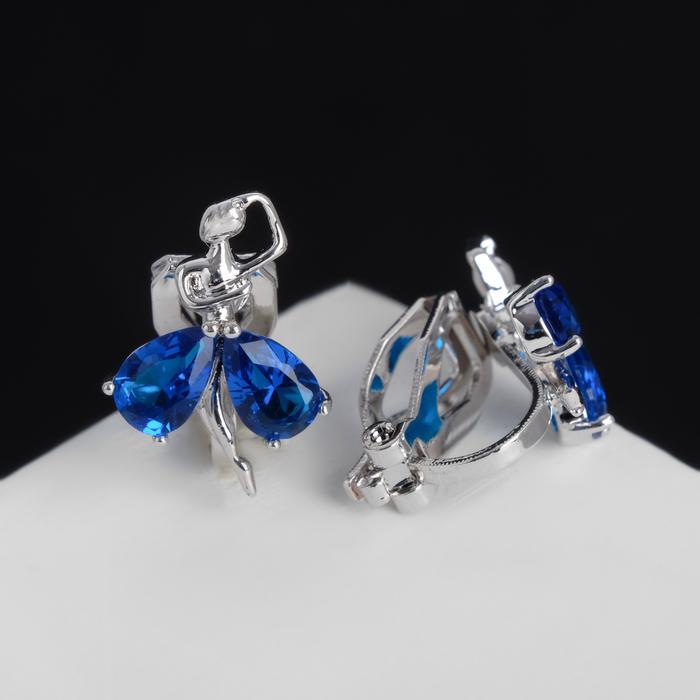 """Клипсы """"Балерина"""", цвет синий в серебре"""