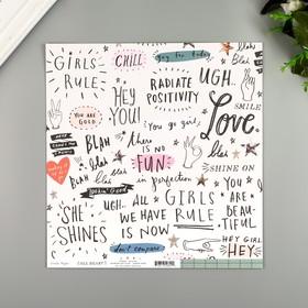 """Бумага для скрапбукинга Crate Paper """"You"""" 30.5х30.5 см, 190 гр/м2"""