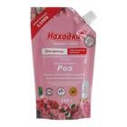 """Удобрение для роз в пасте """"Находка"""", Концентрат на  250 л., Дой-пак, 0,25 кг"""