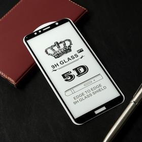 Защитное стекло Cassedy Full Cover, для Honor 7C/7A Pro/Y6'18/Y6 Prime'18,полный клей,чёрное