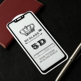 Защитное стекло Cassedy Full Cover, для Huawei Mate 20 Lite, полный клей, чёрная рамка