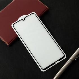 Защитное стекло Cassedy Full Cover,для Huawei P Smart'19/Honor 10 Lite'19,полный клей,чёрное