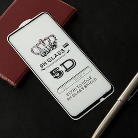 Защитное стекло Cassedy Full Cover, для Huawei P Smart Z, полный клей, чёрная рамка
