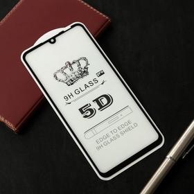 Защитное стекло Cassedy Full Cover, для Huawei P30 Lite, полный клей, чёрная рамка