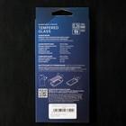 Защитное стекло Cassedy Full Cover, для Samsung Galaxy A20, полный клей, чёрная рамка - Фото 4