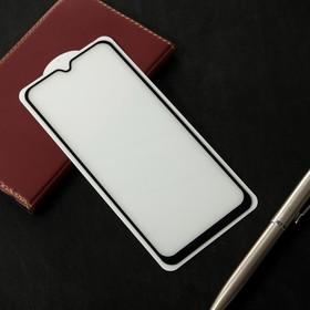 Защитное стекло Cassedy Full Cover, для Samsung Galaxy A30/50, полный клей, чёрная рамка