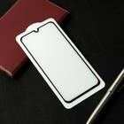 Защитное стекло Cassedy Full Cover, для Samsung Galaxy A40, полный клей, чёрная рамка