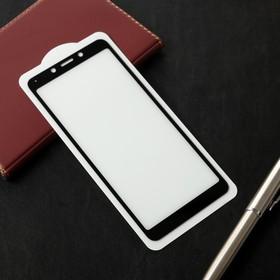 Защитное стекло Cassedy Full Cover, для Xiaomi Redmi 6/6A, полный клей, чёрная рамка