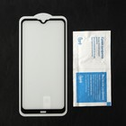 Защитное стекло Cassedy Full Cover, для Xiaomi Redmi 8A, полный клей, чёрная рамка - Фото 2