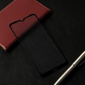 Защитное стекло Cassedy Full Cover, для Xiaomi Redmi Note 8T, полный клей, чёрная рамка