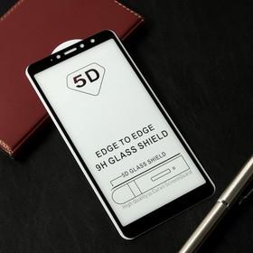 Защитное стекло Cassedy Full Cover, для Xiaomi Redmi S2, полный клей, чёрная рамка