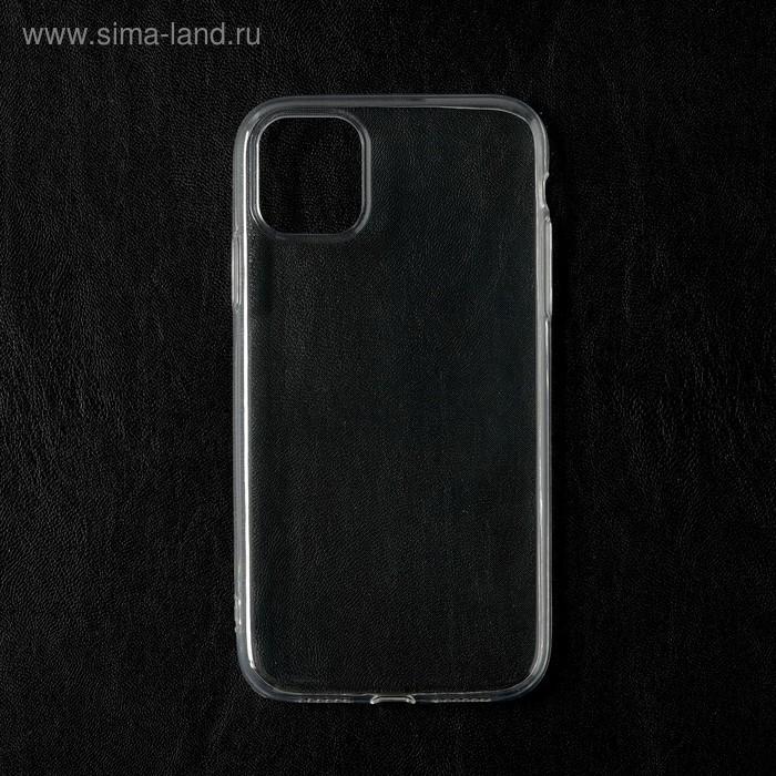 Чехол Qumann, для iPhone 11, силиконовый, прозрачный