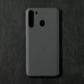 Чехол Qumann, для Samsung Galaxy A21, силиконовый, матовый, черный